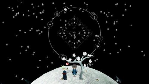 Shiki Game Screen Shot4