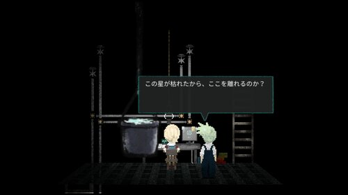 Shiki Game Screen Shot5