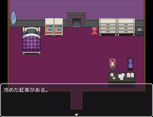 ユンちゃんはお外に行きたい Game Screen Shot