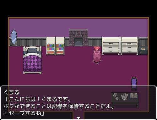 ユンちゃんはお外に行きたい Game Screen Shot3
