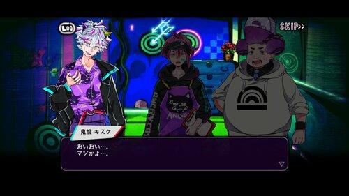 絶望プリズン Game Screen Shot