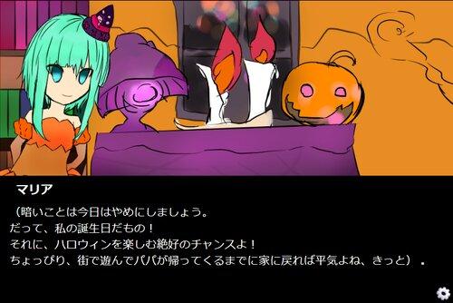 ジャックとマリア Game Screen Shot3