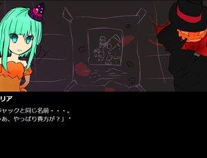 ジャックとマリア Screenshot