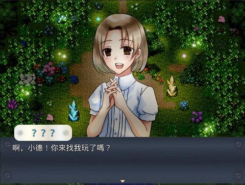 MAMA MONSTER(繁體中文版) Game Screen Shot2