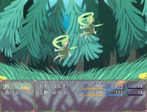 少女アニマ紀行 恋文事変 Game Screen Shot5