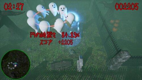 霊輪 Game Screen Shot3