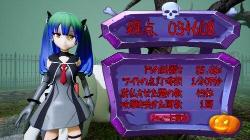 霊輪 Game Screen Shot5