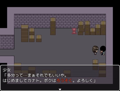 ろうそく Game Screen Shot1