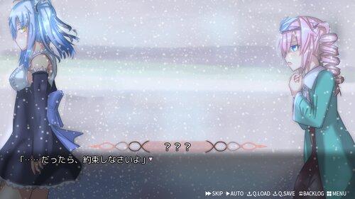 ReIn∽Alter Ep.4 Game Screen Shot4