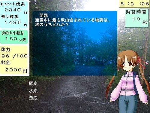 遥かなる剣が峰 Game Screen Shot1