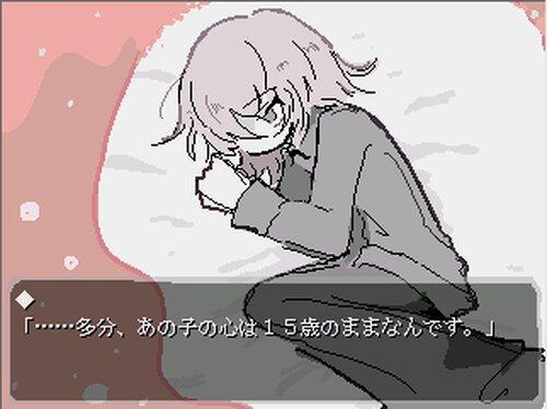 狂人失格 Game Screen Shot1