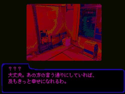 狂人失格 Game Screen Shot4