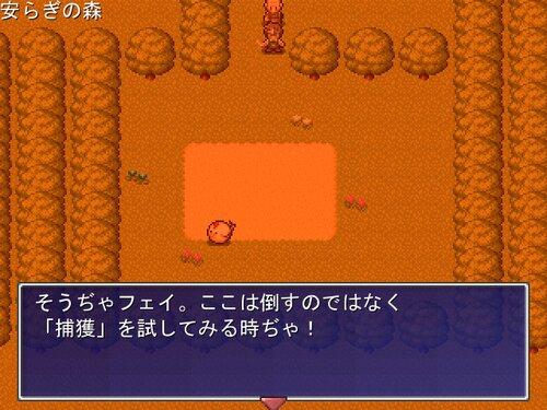 焼肉 Game Screen Shot