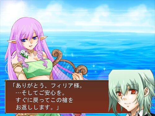 翠緑のラ・ピュセル(改訂版) Game Screen Shot1