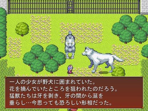 翠緑のラ・ピュセル(改訂版) Game Screen Shot2