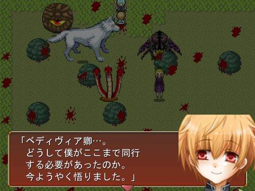 翠緑のラ・ピュセル(改訂版) Game Screen Shot3