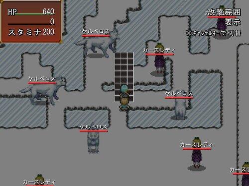翠緑のラ・ピュセル(改訂版) Game Screen Shot4