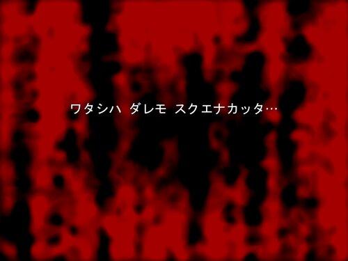 翠緑のラ・ピュセル(改訂版) Game Screen Shot5
