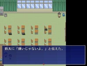 青春期! Screenshot