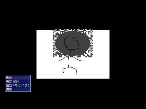 画像揺らし機 Game Screen Shot