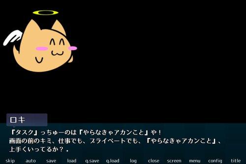 ADVでわかる!タスク管理 Game Screen Shot2