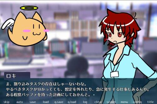 ADVでわかる!タスク管理 Game Screen Shot3
