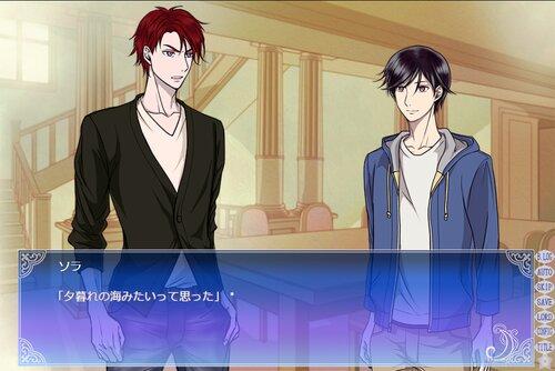 ソラヒカルウミ Game Screen Shot1