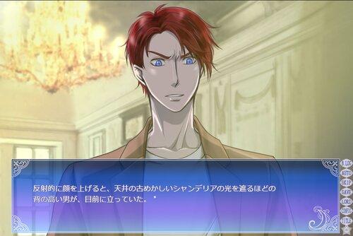 ソラヒカルウミ Game Screen Shot3