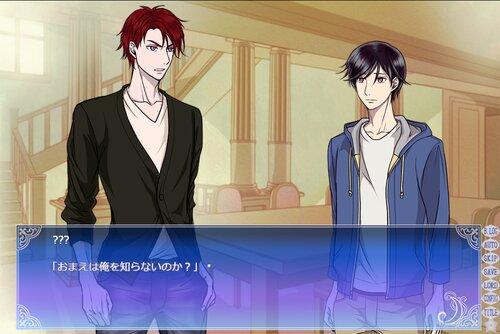 ソラヒカルウミ Game Screen Shot4