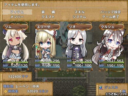 ぐーたら魔王のギルドライフ Game Screen Shot5
