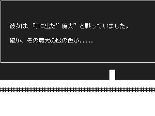 アイリーンの七不思議 Game Screen Shot4