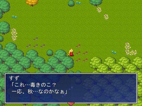 あきあるき Game Screen Shot2