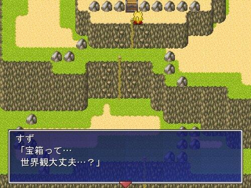 あきあるき Game Screen Shot3