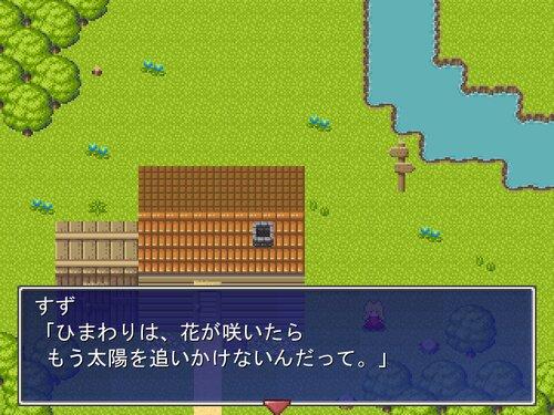 あきあるき Game Screen Shot4