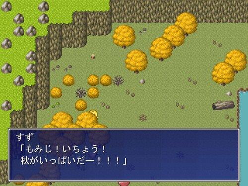 あきあるき Game Screen Shots