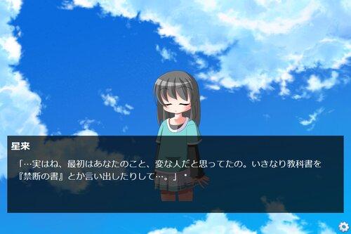 RPG風BGMのギャルゲー(笑) Game Screen Shots