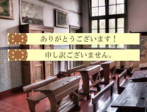 屋根裏部屋の小公女~リトルプリンセス~ Game Screen Shot2