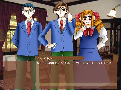 屋根裏部屋の小公女~リトルプリンセス~ Game Screen Shot4