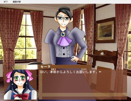 屋根裏部屋の小公女~リトルプリンセス~ Game Screen Shot5