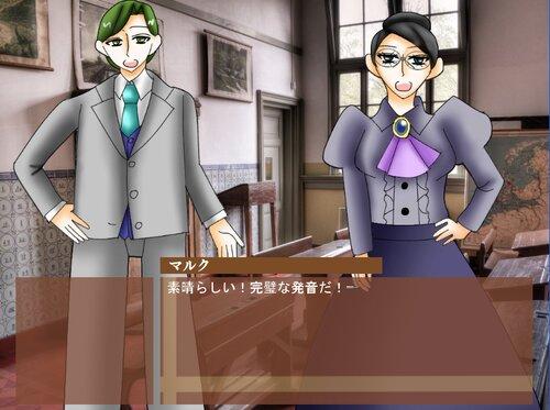 屋根裏部屋の小公女~リトルプリンセス~ Game Screen Shots