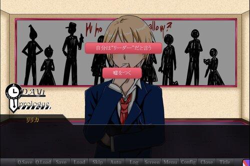 ヒカリナキセカイ Game Screen Shot1
