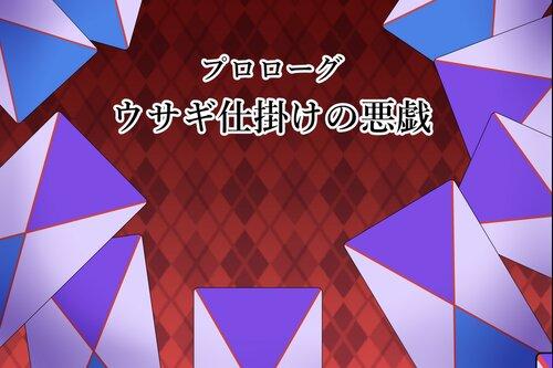 ヒカリナキセカイ Game Screen Shot2