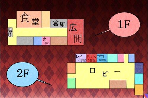 ヒカリナキセカイ Game Screen Shot3