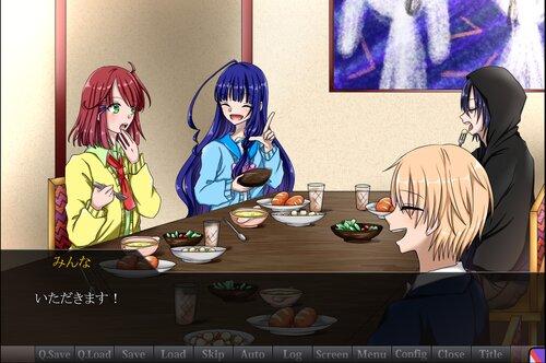 ヒカリナキセカイ Game Screen Shot4