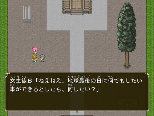 父。 Game Screen Shot2