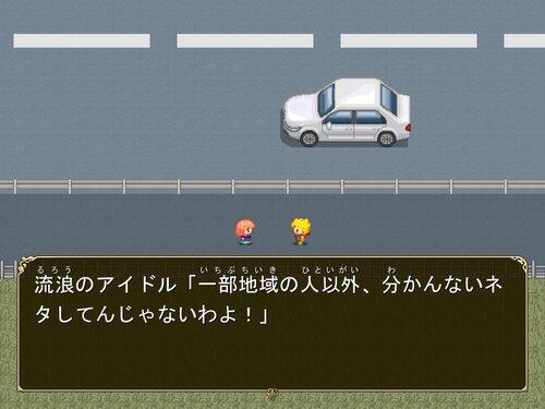 父。 Game Screen Shot3