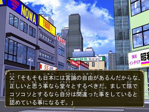 父。 Game Screen Shot5