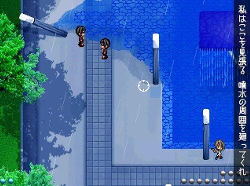 不死鳥の棲む街  三章 Game Screen Shot1