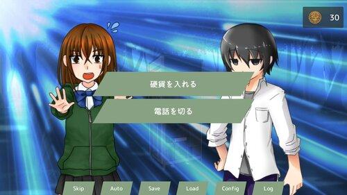 フォンロームジャーニー Game Screen Shot5