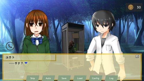フォンロームジャーニー Game Screen Shots